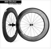 Cool Areo Carbon Fiber Wheelset 700c 808 Clincher Road Bicycle Wheels Support Manufactures