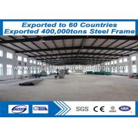 industrial prefab warehouse buildings warehouse steel structure fabrication CE approved Manufactures