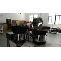 Four Feeder Automatic Packaging Machine Filling And Sealing Machine Manufactures