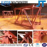 1.833x2.5m China brand mast sections for exported tower crane Manufactures