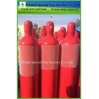 buying High Pressure Seamless Steel Hydrogen Gas Cylinder China supplier for sale