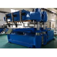 Quality 1000 Ton Plate Vulcanizing Machine / High Speed Railway Shockproof Rubber Parts Molding Machine for sale
