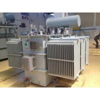 Oil Immersed ONAN Copper Three Winding Transformer 35kV 1600kva , Core Type Manufactures