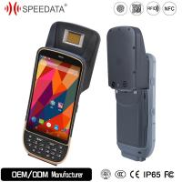 8MP Camera for Identity Radio Data Terminal Biometric Fingerprint Scanner Android Manufactures