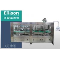 Aseptic Lotion Filling Machine Rotary Type Glass Bottle Sauce Packaging Manufactures