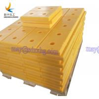500mm high quality hardness virgin anti-impact wharf uhmwpe fender pads Manufactures
