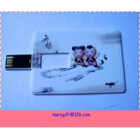 Gift&Business Credit Card USB Flash Memory Manufactures
