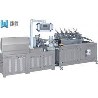 Fully Automatic Paper Tube Manufacturing Machine Eco Paper Drinking Straw Making Manufactures