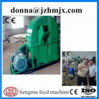 China Biomass briquette making machine for sale/biomass pellet making machine on sale
