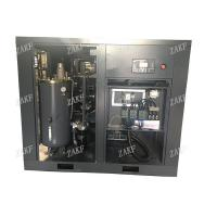 30HP Direct Connection Screw Type Air Compressor Air cooling ISO9001 CE Manufactures