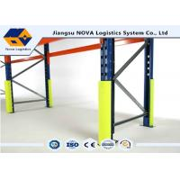 Buy cheap Upright Protectors With Safe Smooth Edge from wholesalers