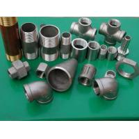 Buy cheap PE Male elbow ( PE PIPE FITTING ) from wholesalers