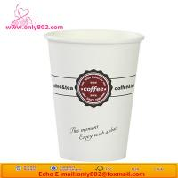 beautiful wall paper cup Manufactures