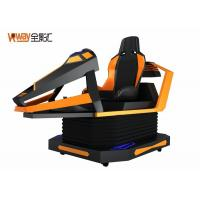 Buy cheap Virtual Reality Driving Simulator / VR Car Racing 1 Player 2 Shift Option with 42 Inches Monitor from wholesalers