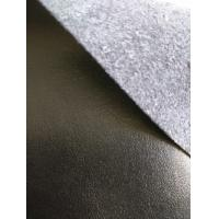 China 54'' Environmentally Friendly Leather , Leather Material For Upholstery wholesale