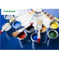 Superfine Water Based Interior Paint , Acrylic Emulsion Water Based House Paint Manufactures