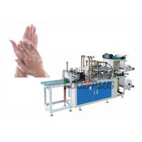 China Dust Proof Plastic Glove Making Machine Auto Count And Delivered on sale