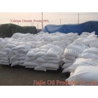 China white flake Calcium Chloride dihydrate 74%CaCl2 - 2H2O for melting snow on sale