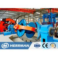 China Cage Type Core Laying Machine With Back Twist , Electric Wire Manufacturing Machine on sale