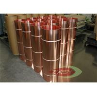 C27000 Alloy Of Copper Brass Strip Wire For Electron Component Manufactures