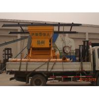 Low-input high-yield Portable concrete mixer with high reputation Manufactures