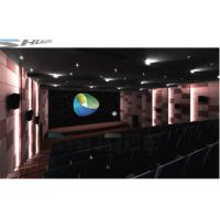 Reality Virtual 7.1 Audio System 5D Movie Theater With Luxury Motion Chair Manufactures