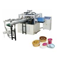 6Kw Hot Food Cup / Deli Paper Lid Machine High Efficiency 45 - 50 PCS/min Manufactures