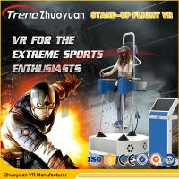 China Full Motion Virtual Reality Flight Simulator Standing With 360 Degree VR 1080P Glasses on sale