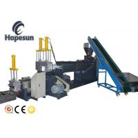 China Plastic Recycling Granulator Machine Strand Cooling Cutting Belt Conveyor Feeder on sale