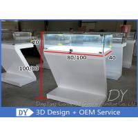 Buy cheap Customized Matte White Jewelry Display Cases Wood MDF + Glass + Lights + Locks from wholesalers