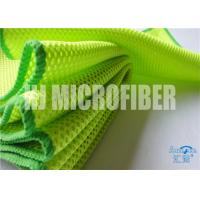 China Polyester Polyamide Colorful Microfiber Kitchen Cloth With Good Air Permeability wholesale