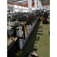 China Multi Functional Standing Pouch Packing Machine Double Unwind 9000KG on sale