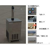 draft beer cooler dispenser Manufactures