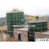 China Enamelled glass Chemical storage tank for leachate treatment plant on sale