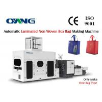 China Computerized Full Automatic Non Woven Shopping Bag Making Machine on sale