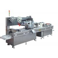 Atmosphere Hard Box Automatic Vacuum Packing Machine Meat Vacuum Packaging Machine Manufactures
