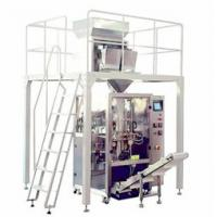 Buy cheap Full automatic vertical bag packing machine automatic granule packaging; from wholesalers