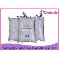 Quality Lavender Protein Powder Face Mask For Dry Skin And Acne Natural Soft Purple Color for sale