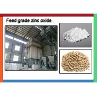 Feed Grade White Zinc Oxide For Fertilizers , Zno Powder CAS 1314-13-2 Manufactures