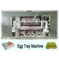 Pulp Molded Waste Paper Rotary Egg Tray Machine 220V - 450V ISO9001 Approved Manufactures