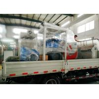LDPE Plastic Powder Machine Abrasion Resistance High Speed With Dust Collecting Bag Manufactures