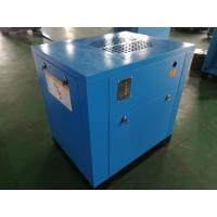 Variable Speed Screw Air Compressor For CNC Lathe Machine SKF Bearing Manufactures