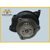Nissan PF6T ISUZU Water Pump 21010-96266 Bevel Wheel Black Cast Iron Shell Manufactures