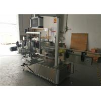 Small Round Bottles Fast Labelled Automatic Double Side Sticker Labeling Machine Manufactures