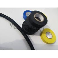 Non - Corrosive Adhesive Cloth Tape , Wire Harness Wrapping Fabric Cloth Tape Manufactures