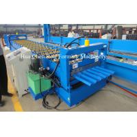 diameter of shaft ¢70mm Trapezoidal Roof Panel Roll Forming Machine Manufactures