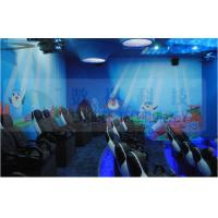 Removable 4D / 5D Cinema System , 6dof High Definition Movie Hydraulic Manufactures