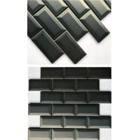 Quality New Best Selling Metallic Finish Bevel Porcelain Mosaic Atpalas Mosaics Tiles ATP08P01 for sale