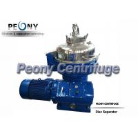 Stainless Steel Cassava Corn Wheat Starch Separator - Centrifuge Manufactures