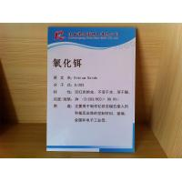 Erbium Oxide, rare earth oxide,Light pink powder, insoluble in water, soluble in acids Manufactures